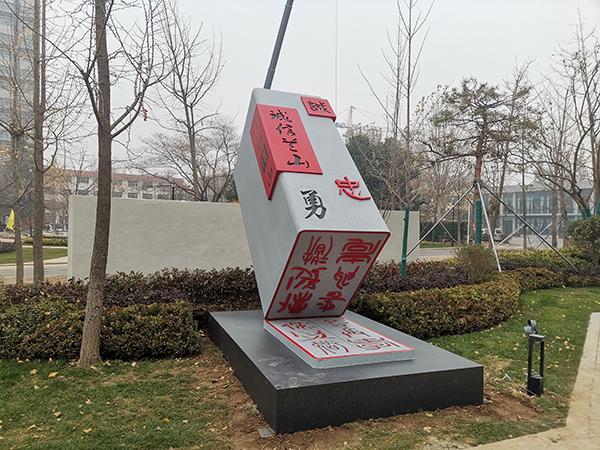 临沂泥立方雕塑艺术有限公司12月案列